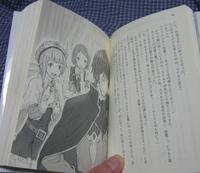 roro_hon01_100207.jpg