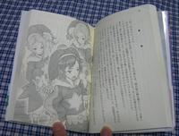 roro_hon02_100207.jpg